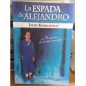 La espada de Alejandro